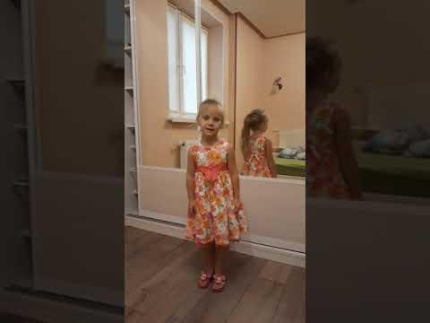 Видеовизитка Дубыниной Лизы 5 лет