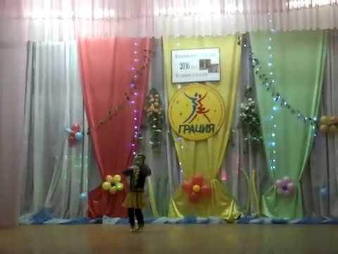 Патшина Ульяна.Узбекский танец.