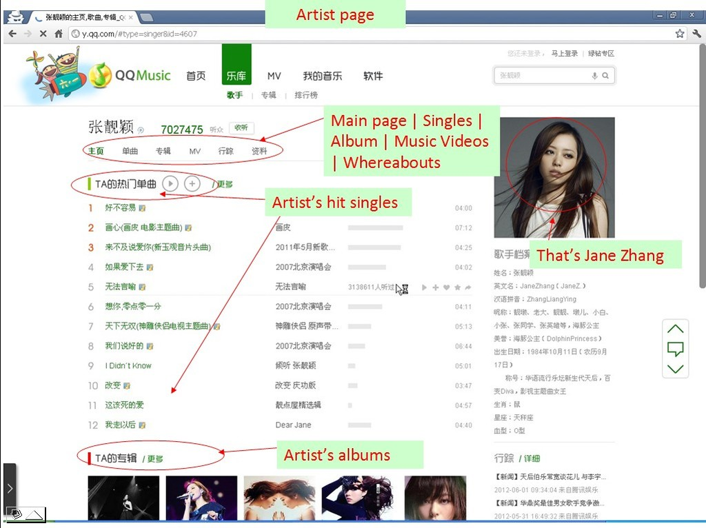 best site for chinese streaming music