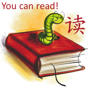 chinese reading lesson