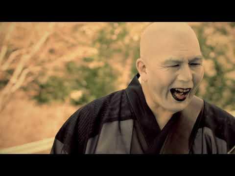 FRESH RELEASE : Ningen Isu -  Heartless Scat(人間椅子 / 無情のスキャット)