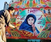 Truck Art Pakistan