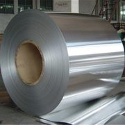 aluminiumcoil-500x500