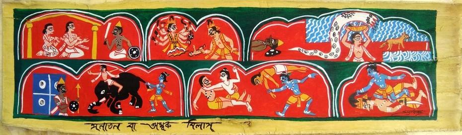 Manuscript Painting of Sujit Das, 3