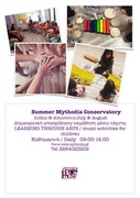 Summer Activities at Conservatory Mythodia