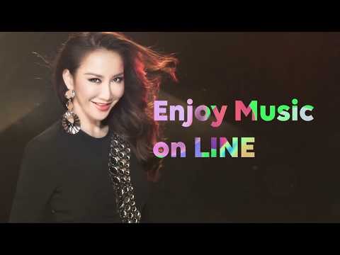 LINE MUSIC 同唱篇 30sec