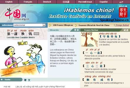 Spanish China.org