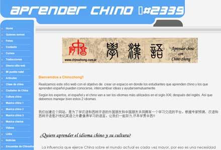 ChinoZhong