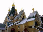 Russian Orthodox Church in America