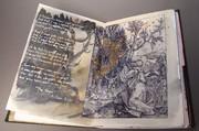 Art journal swap experiment