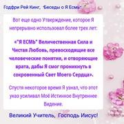 PicsArt_01-29-07.58.08