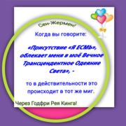 PicsArt_05-05-04.17.33