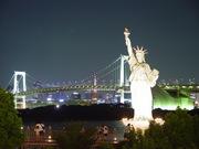 New York MyHCN