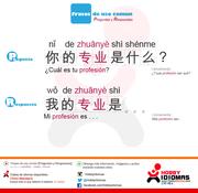Preguntas y Respuestas en CHINO FICHA DE ESTUDIO [NRO.4]