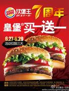 BK China