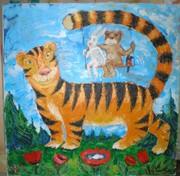 Год Тигры