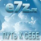 e7z.ru