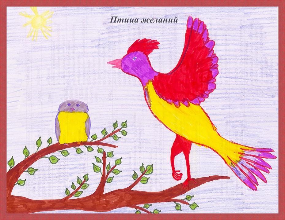 Птица желаний
