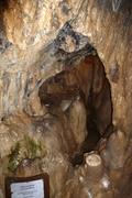 Пещера Творения.
