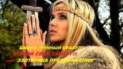 slavyanskaya-devushka
