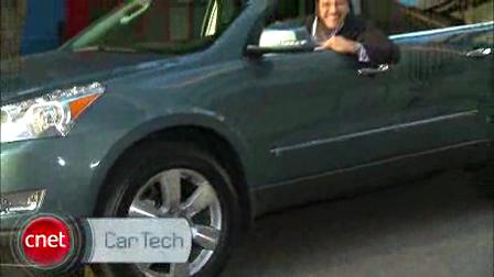 2009 Chevrolet Traverse CUV Tech Review
