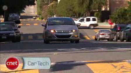 2010 Honda Insight Tech Review