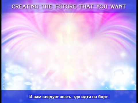 Part 6 - Pleiadian Alien Message - russian sub