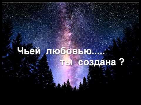 Радость творения. mp4