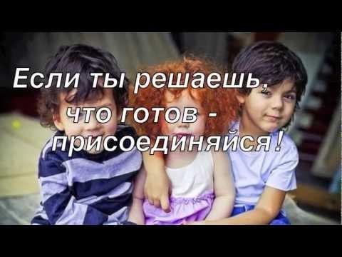Янош. Рождение Нового Человека. Рождение Нового Мира.m4v