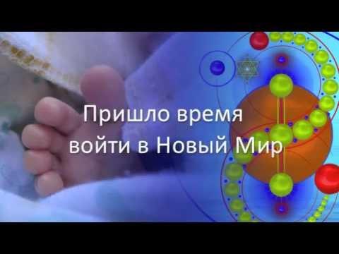 Янош. Балтия 2012. Потенциал Само-Творения
