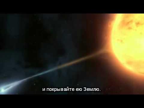 2012.05.20 Архангел Чамуил о служении
