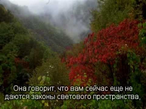2012.10.26 Ответы по карме и световому пространству