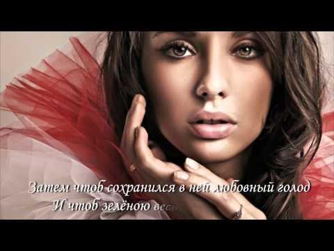 Легенда о женщине.