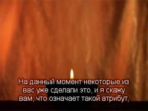 kryon DNA Time Capsule w/russian subtitles
