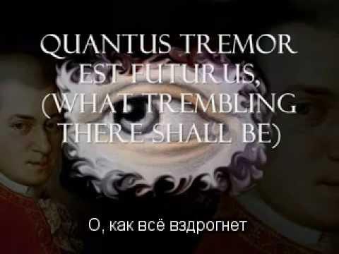 3.Mozart's Requiem-III.Sequentia Dies irae w/Russian,Latine,English subtitles