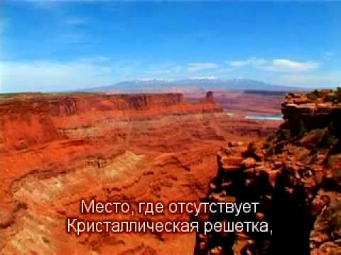 kryon 26.10.12 w/russian subtitles