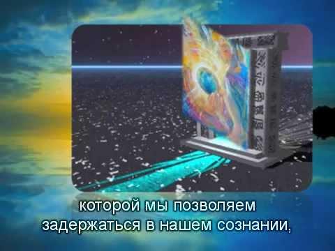 Suzan Caroll crossing threshold w/ russian subtitles