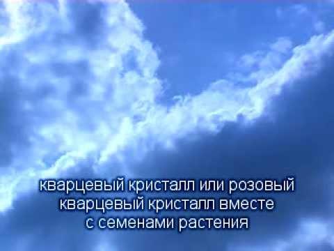 """Всемирная медитация """"Мир без ядерных инцидентов"""""""