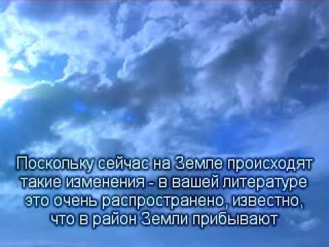 07 20 13 Луч приятия воли Дома