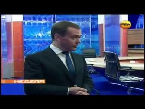"""Медведев о Папке """"Посещение Земли пришельцами"""""""