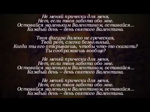 Joe Dassin My Funny Valentine w/Russian subtitles С русскими субтитрами