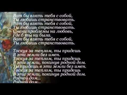 Scorpions Holiday w/Russian subtitles С русскими субтитрами
