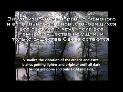 Weekly Liberation Meditations Phase 2 (Goddess Vortex) w/Russian subtitles