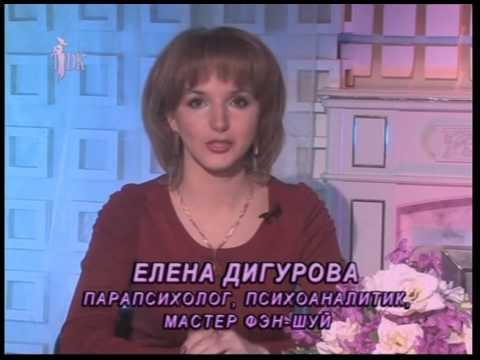 Прямой эфир на телеканале ТDК