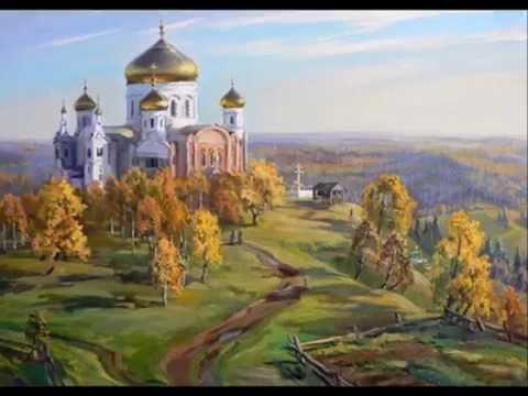Гимн Святой Руси