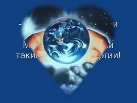 Интергалактик. Ч. 5. Роль Земли в ГЛ