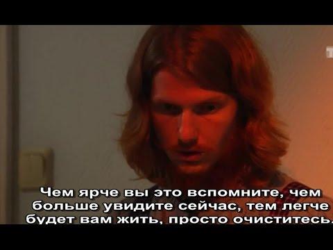 Медитация по прощению Виталий Гилберт с русскими субтитрами