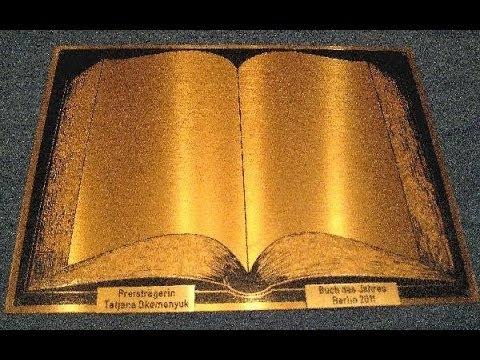 Найдена Золотая Книга Пришельцев, А В Ней Разгадка Предназначения Человечества! Все Тайны НЛО.
