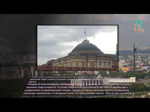 Видео с Канала Дмитрия Глухова!!!!! Ураган в Москве 29 05 2017. Пояснение происходящего!