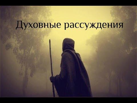 Страх и чувство вины. Притчи   NikOsho